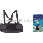 Safety Back Support Belt