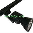 7W LED spot track lights
