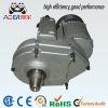 AC 550W Gear Reducer Motor