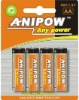 AA size R6P Dry battery SUM3