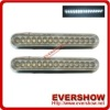 Straight style Super white European quality vw led daytime running lights
