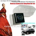 High Definition 360 Degree Around View Parking Supplementary System Reverse Car Camera for Juang Huai He Yue
