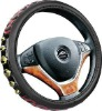 2012fashionable steering wheel cover