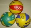 shiny pvc volleyball