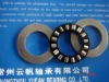 81105 TN Thrust needle bearing and washer