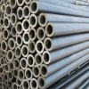 AISI 1020 Carbon steel tube