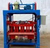 small brick making machine/manual brick machine