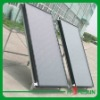 Solar Thermal Energy Collector