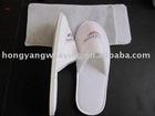 promotional slipper