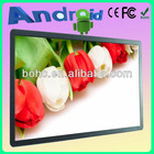 37 inch Android lcd media for school library guide