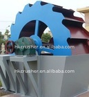 sand washing machine with reasonable price