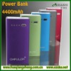 portable power bank for mobile phone