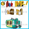 1L Full-automatic plastic blow molding machine