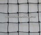 Bird net, PE bird net, Anti-bird net