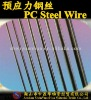 PC Steel Wire for Pole 1470Mpa 1570Mpa 1670Mpa 1860Mpa