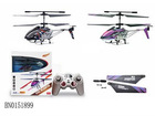 3.5-CH R/C ALLOY HELICOPTER