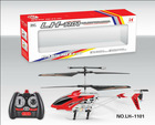 2012 new rc plane 3channel mini remote control gyro helicopter/metal/battery