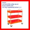 LF-JSC-07 THREE LAYERS NEW STYLE SERVICE CART DINNING CART WITH HANDLE