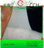 Velcro fastener