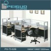 PG-T3-02B High Quality Office Partition