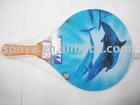 popular beach rackets set