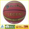 Laminated PU Basketball