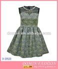Petite Jacquard Floral Skater Dress,Lace Dress