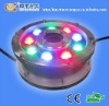 led high power rgb underwater lamp 9w