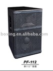 PROFESSIONAL SPEAKERS PF-112