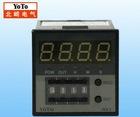 YOTO HK4 Series Digital Time Delay Relay