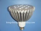 High Power Led Par38 12x1W Spot Lamp