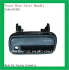 Toyota Hilux, commuter van, Front Door Outer Handle