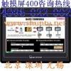 "MT6100iv WEINTEK LABS 10"" HMI MT6100iv2 Taiwan touch screen MT6100 China Weinview MT6100i"