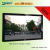 New 26 inch multi-language OSD supported HD LCD monitor