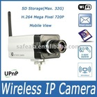 H.264 1.0 Maga Pixels box IP camera