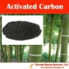 absorption decolorizer of activated carbon
