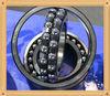 Super Precision 1206 Self Aligning Ball Bearing