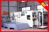 Auto Die Cutting & Creasing Machine 1500