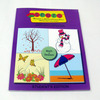 laminated text book printing of full color