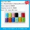 CPB033 Backup Battery Portable Power Bank for iPhone4/4s&Android Mobiles