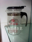 Free shipping,PiaoYi Teapot, ,tea set, coffee sets ,660ml, semi-auto water dropping system ,wholesale or retails