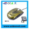 all in one usb pc Multi Functional Mouse mouse (with 2 port hub and card reader)