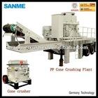 PP1010PFS Shanghai New Type Stone crusher Plant