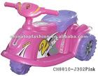 Hot!!! kid car for sale, used accident cars for sale, vintage bumper cars for sale, mobile food car for sale, kids car