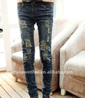 korean washed and holed old fashion jeans