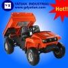 GM5000E electric farm vehicle/utility vehicle