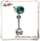 HYB100 Intelligent Vortex Flow meter