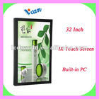 32 Inch LCD IR Touch Advertising Screen