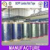 Custom Printed Clear Acrylic BOPP Adhesive Jumbo Roll