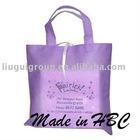 2011 newest non-woven bag